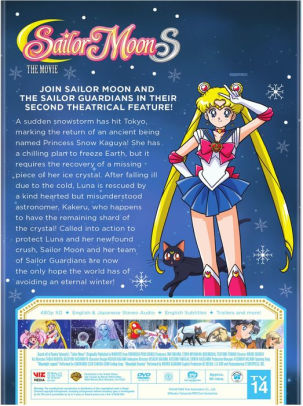 SAILOR MOON S THE MOVIE - SAILOR MOON S THE MOVIE (DVD) - Video DVD