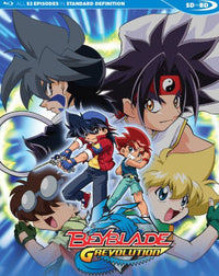 BEYBLADE G-REVOLUTION: COMPLETE SERIES S - BEYBLADE G-REVOLUTION: COMPLETE SERIES S - Video BluRay