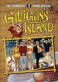 GILLIGAN'S ISLAND: THE COMPLETE THIRD SE - GILLIGAN'S ISLAND: THE COMPLETE THIRD SE (DVD)