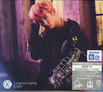 EXO - COMING OVER: LIMITED/CHANYEOL VERSION (Disc Single)
