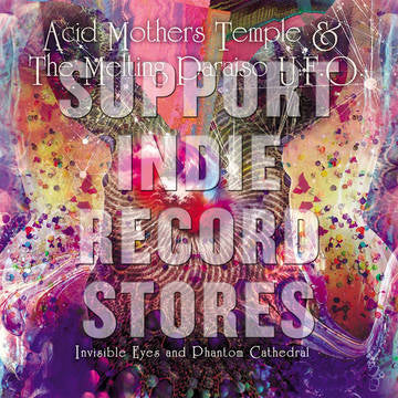 Acid Mothers Temple & The Melting Paraiso U.F.O. - Invisible Eyes And Phantom Cathedral [LP] (limited to 1000, indie exclusive) RSD 2019