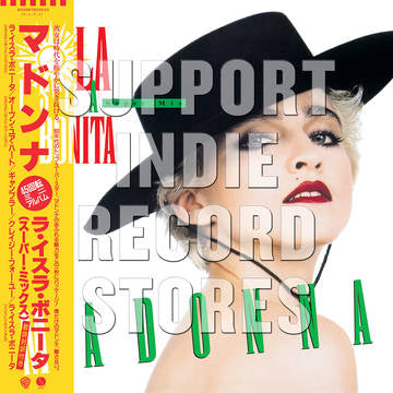 Madonna - La Isla Bonita: Super Mix [LP] (Green Vinyl, replica of the Japan-only EP release, limited to 4500, indie exclusive) RSD 2019