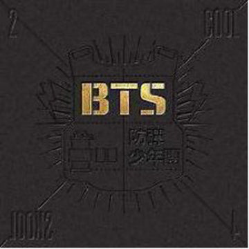 BTS - 2 COOL 4 SKOOL - CD New Single