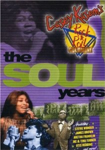 VARIOUS ARTISTS - SOUL YEARS, THE - CASEY KASEM'S GOLDMINE (Used DVD)