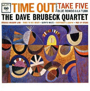 BRUBECK, DAVE - TIME OUT: LEGACY EDITION (2CD/DVD) (CD)