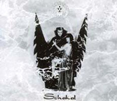 LACRIMOSA - SCHAKAL - CD New Single