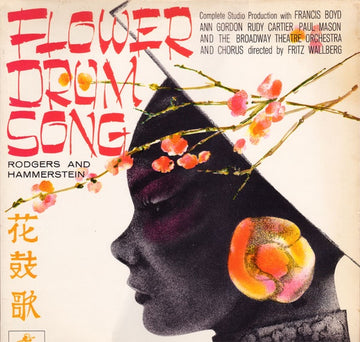 SOUNDTRACK - FLOWER DRUM SONG [Broadway Theatre Och]