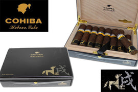 Cohiba Maduro 5 8+8 Magicos Year of The Dog Limited Edition