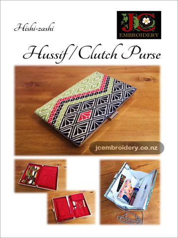 Hishi-zashi Hussif / Clutch Purse - Pattern Darning