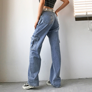 Side Cargo Pocket Loose Straight Denim Pants