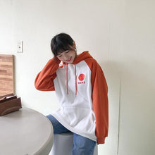Planet Embroidery Loose Patchwork Hoodie