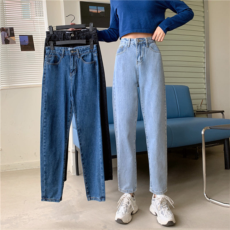 Casual High Waist Straight Long Jeans