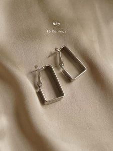 Lú Earrings - Silver