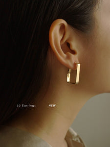 Lú Earrings - Gold