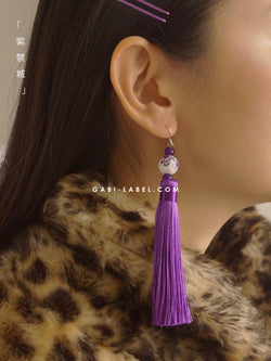 Shi Shi Earrings (925 Silver Earhooks) - Purple