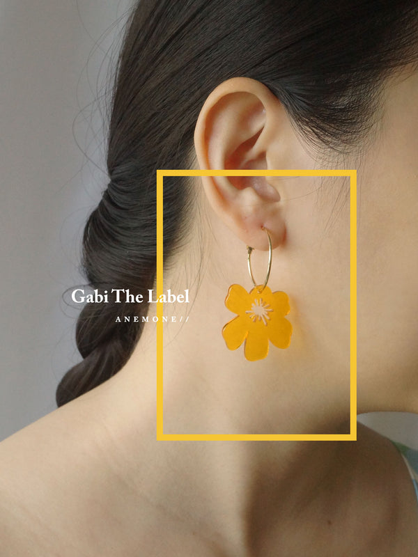 Anemone Earrings - Canary Yellow