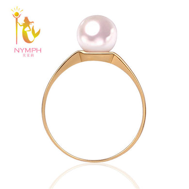 NYMPH 18K Gold Engagement Rings Natural Akoya pearl Wedding Bands Perfectly Round  7-7.5mm for Women J109