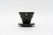 Cowpresso Ceramic V60 Dripper - Singapore Cowpresso Coffee Roasters Specialty Coffee Bean Online Subscription Freshly Delivered