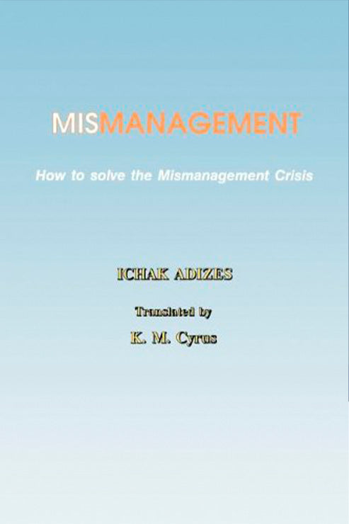 How to Solve the Mismanagement Crisis (Farsi)