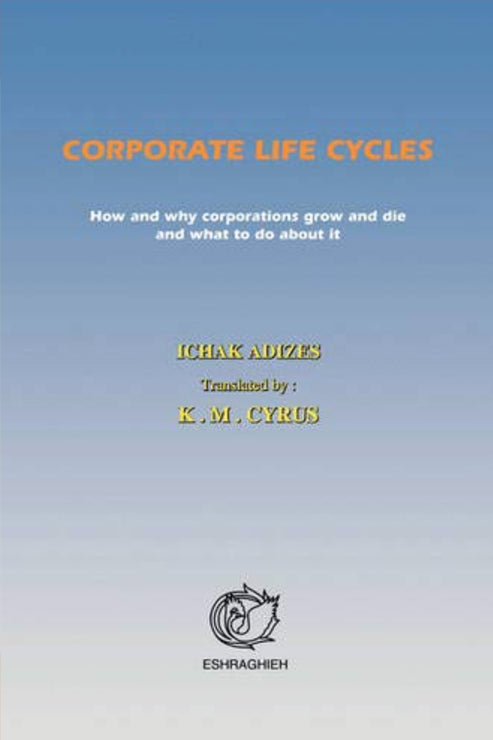 Corporate Lifecycles (Farsi)