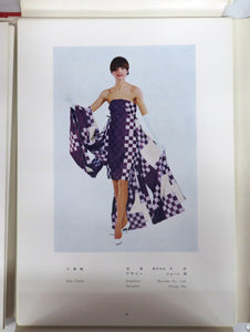 Japanese Fashion Exhibition Catalogue