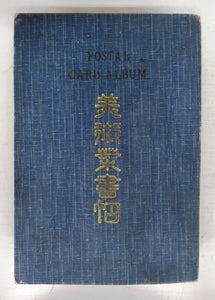 Japanese postcard album, 1906-1911