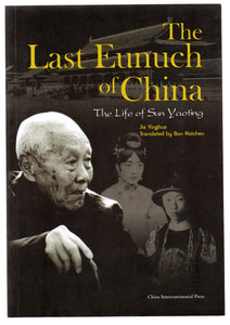 The Last Eunuch of China: The Life of Sun Yaoting