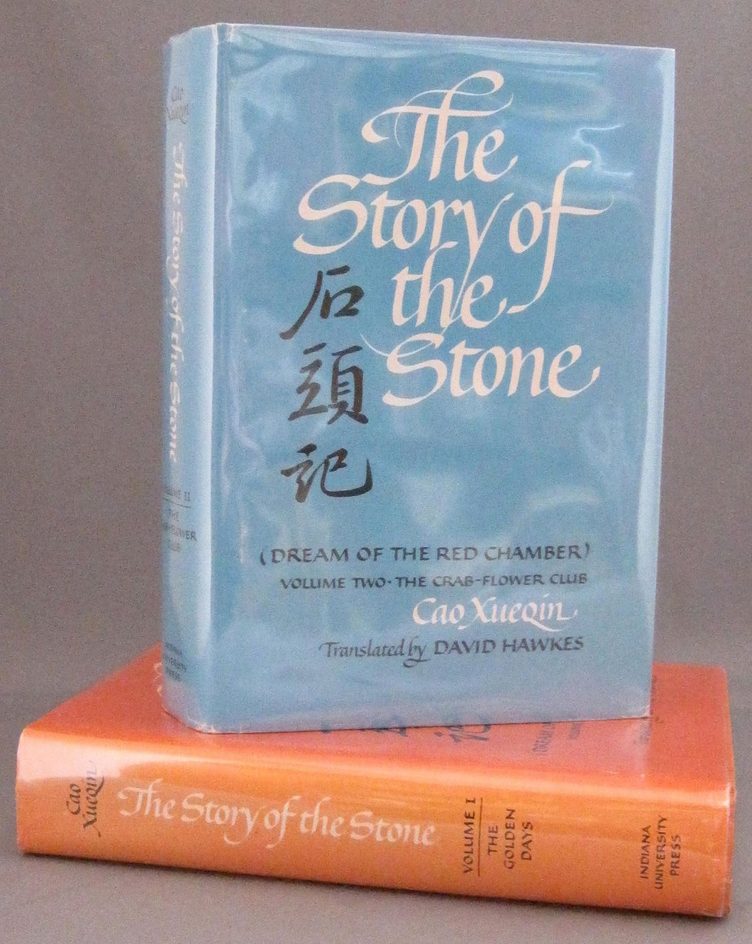 The Story of the Stone. A Novel in Five Volumes. Volume One: The Golden Days. Volume Two: The Crab-Flower Club