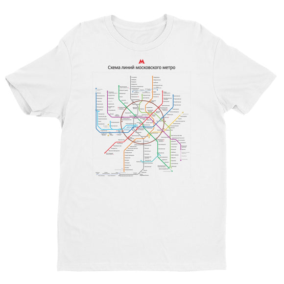 Moscow Subway Metro T-Shirt