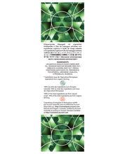 Exsens Of Paris Organic Massage Oil W-stones - Aventurine Avocado