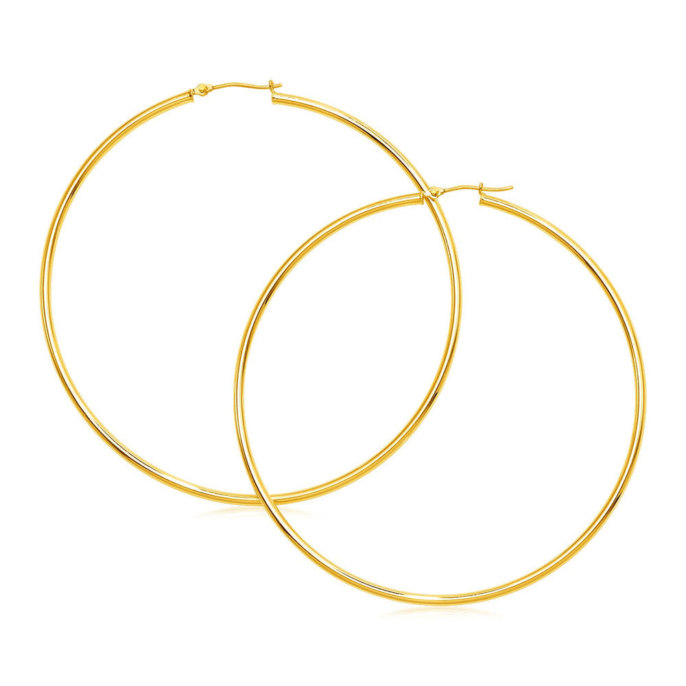14k Yellow Gold Large Polished Hoop Earrings