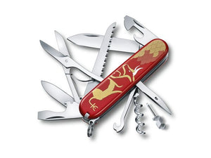 "Huntsman ""Year of the Ox"" 2021 - Victorinox"