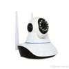 FAMILY AND BUSINESS WIRELESS IP CAMERA