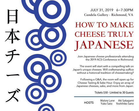 EVENT: How to Make Cheese Truly Japanese