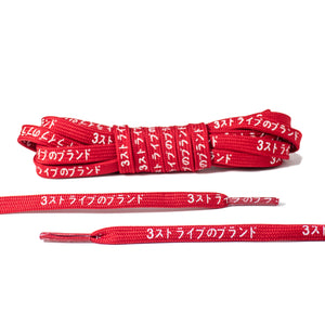 Red and White Katakana Laces