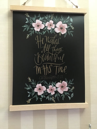 He Makes All Things Beautiful... scroll wall art