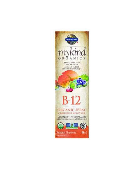 Garden of Life mykind Organics B12 Organic Spray - Raspberry 58ml