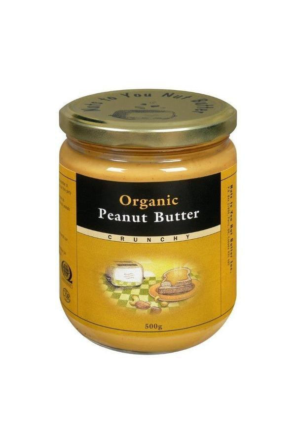 Nuts to You Organic Peanut Butter - Crunchy 500g