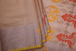 Sandal Cotton Saree-1344