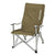Kovea Field Luxury Chair II