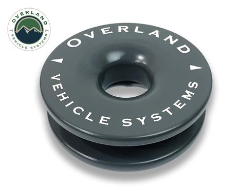 Overland Vehicle Systems Recovery Ring/Winch Snatch Block; 41,000 Pound Capacity; 4 Inch; With Storage Bag (Pre Order for Mid May Delivery)