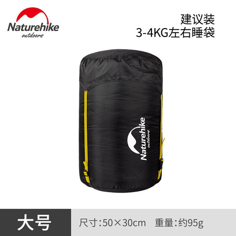 Naturehike new Multifunctional sleeping bag compression bag travel Reusable Blanket Clothes Quilt