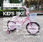 Kid's Bike SPORTIVE Training Wheels Basket Bell
