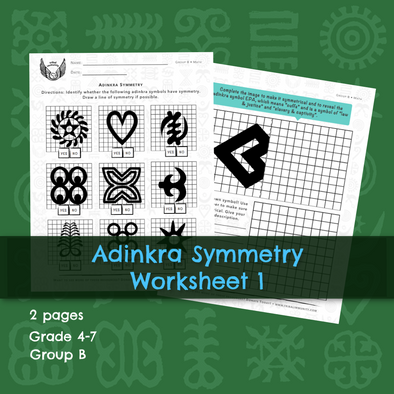 Adinkra Symmetry Worksheet 1 • Digital Download