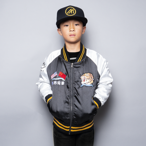 Kids Tiger Silk Bomber
