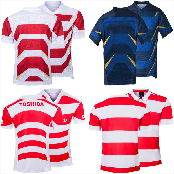 2019 JAPAN RUGBY HOME AWAY TRAINING SINGLET JERSEY Size:S-5XL