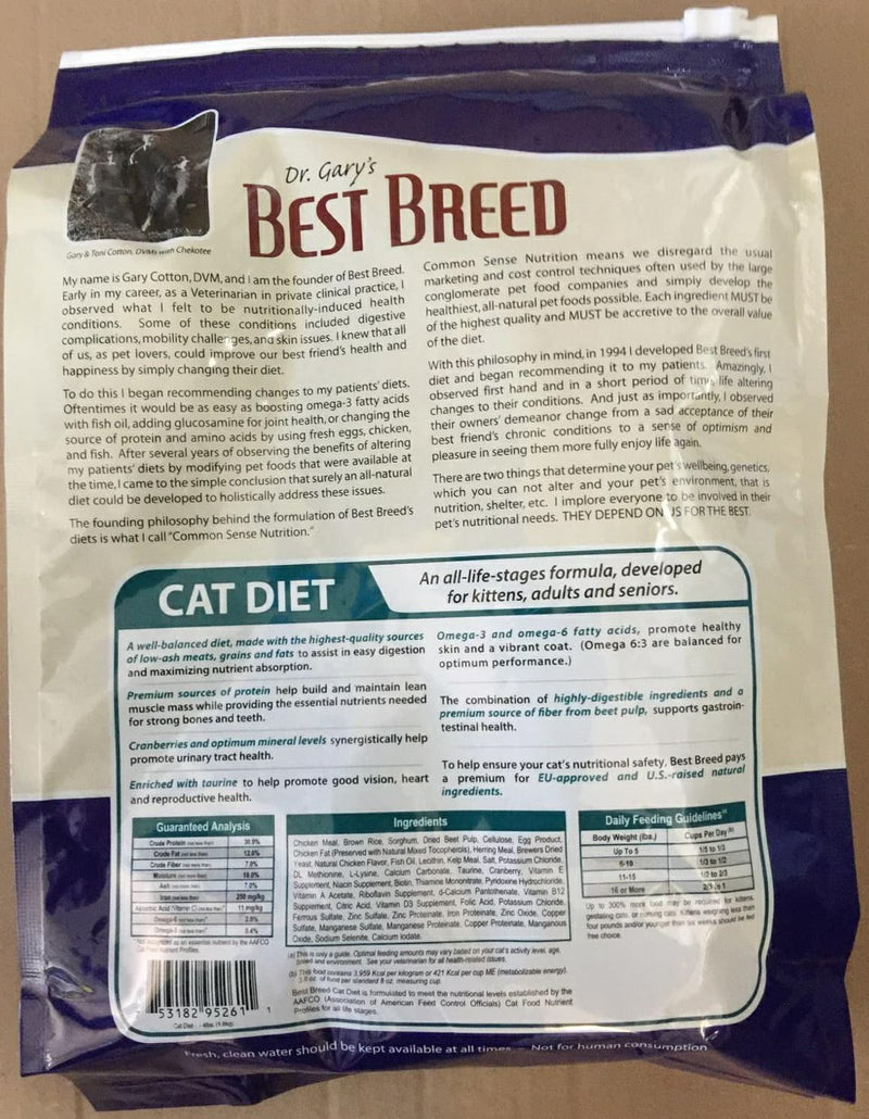 Dr. Gary's Cat - Omni Feed and Supply