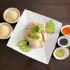 Hainanese Half Chicken and Rice