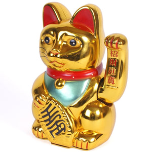 Extra Large Gold Lucky Fortune / Money Cat-The Useful Shop