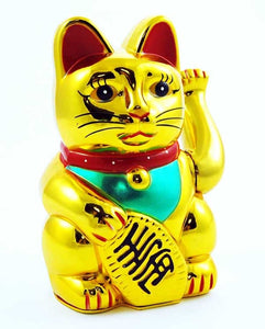 Gold Waving Paw Lucky Maneki Neko Fortune Cat-The Useful Shop